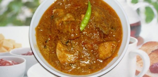 Chicken Kadai Feat